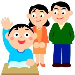 Konzultační hodiny v ZŠ pro rodiče s dětmi
