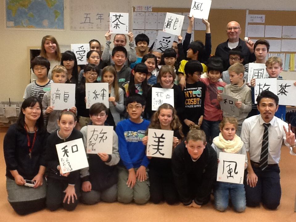 Dopoledne v Japonské škole v Praze